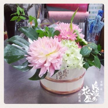送別用おけばなアレ…|「桂花園」 (京都府京都市西京区の花屋)のブログ